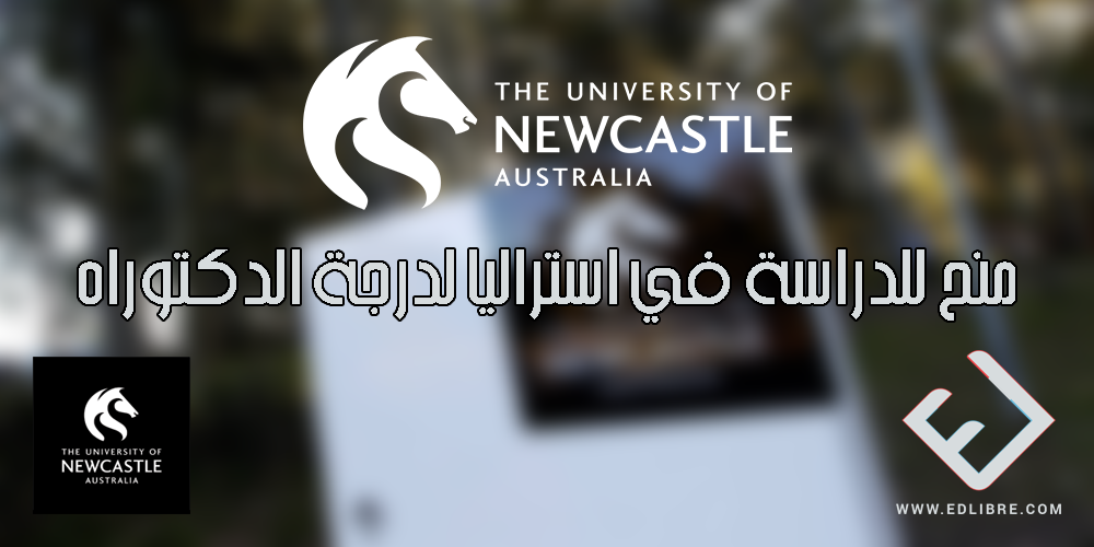 منح للدراسة في استراليا لدرجة الدكتوراه Scholarships Masters Degree Australia