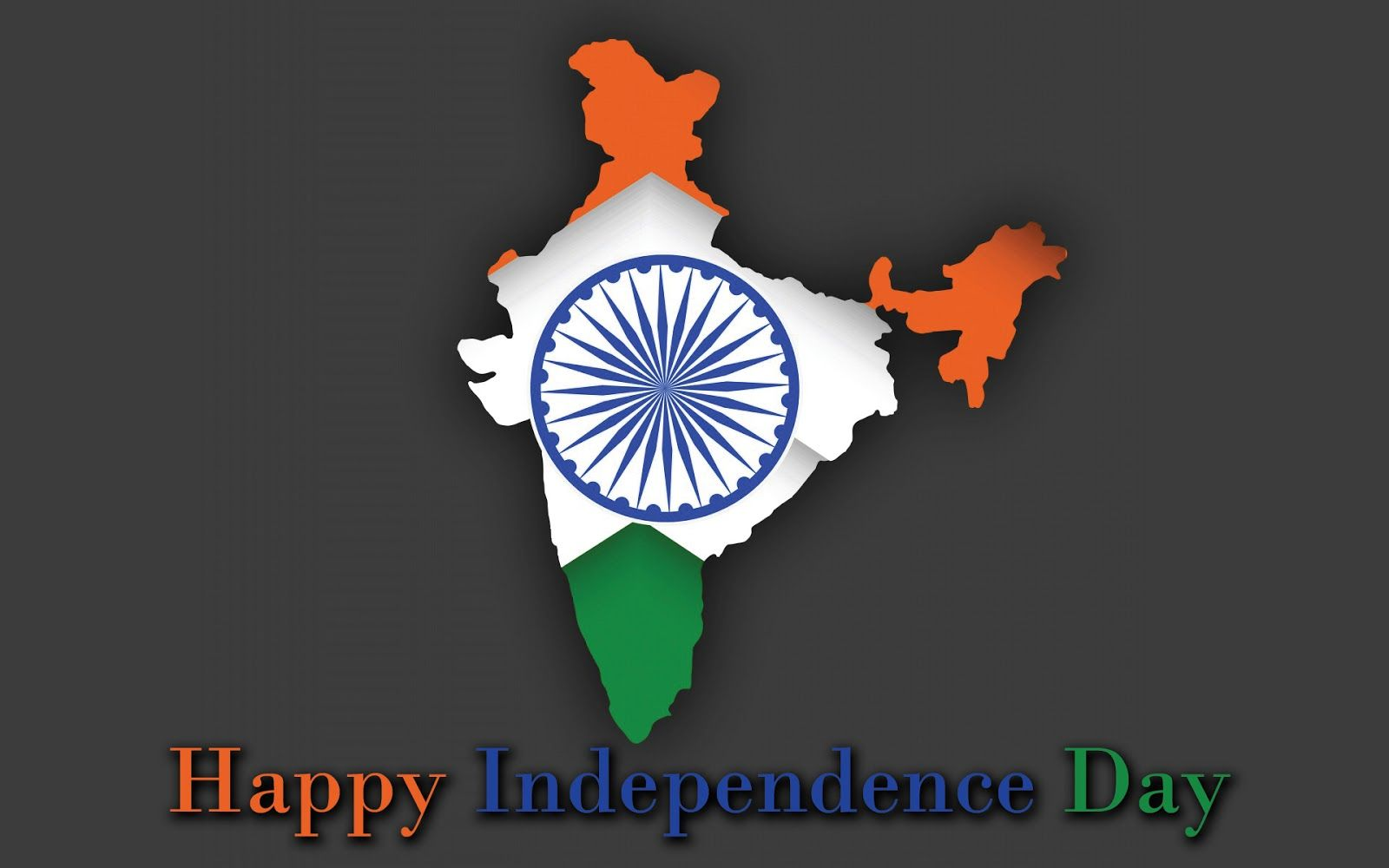 Happy Independence Day To All Hd Wallpaper Greetings And Wishes
