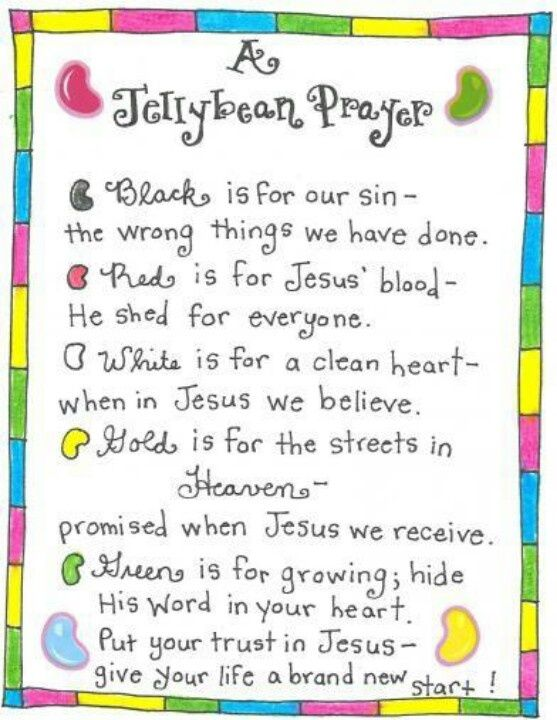 Jelly bean poem cute sunday school idea childrens church jelly bean poem cute sunday school idea negle Images