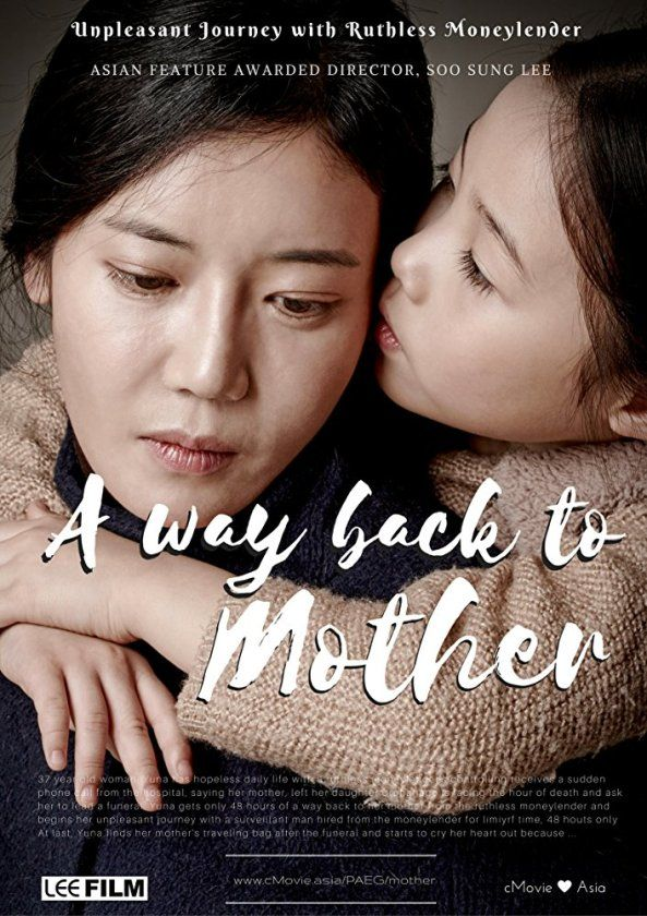 Sinopsis A Way Back To Mother / Hyuga / 휴가 (2017) Film