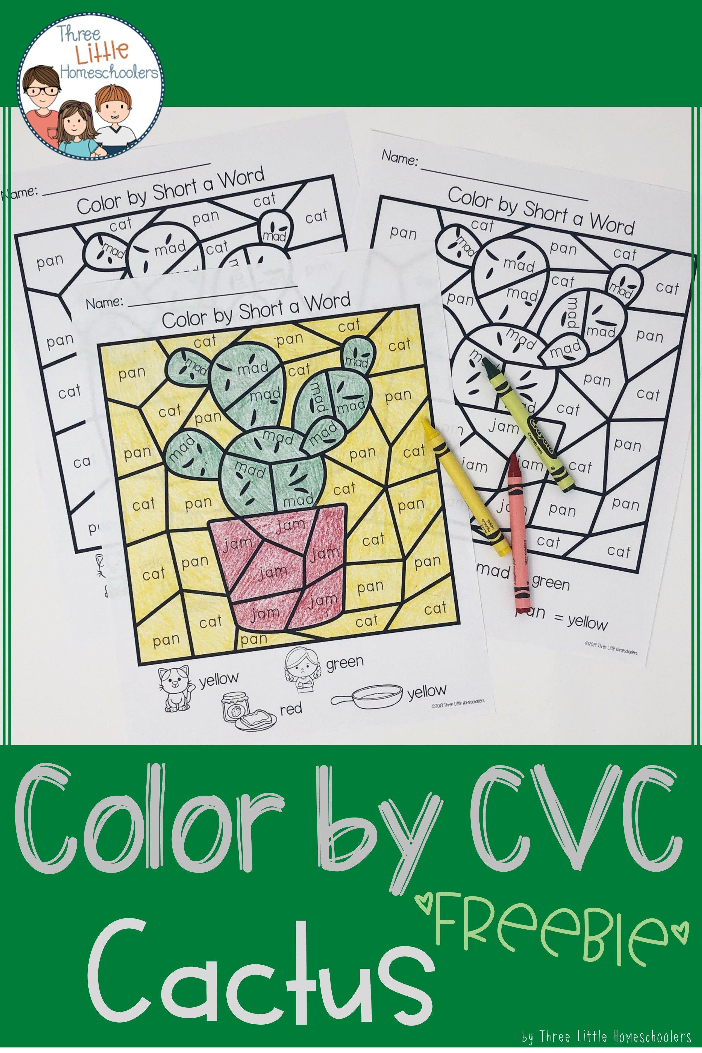 Cactus Color By Cvc Word Freebie