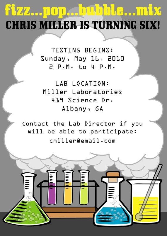 Printable science themed birthday party by chachkedesigns on etsy printable science themed birthday party by chachkedesigns on etsy filmwisefo