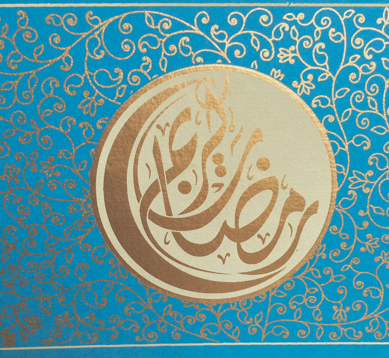 Ramadan kareem cards set of gold calligraphy