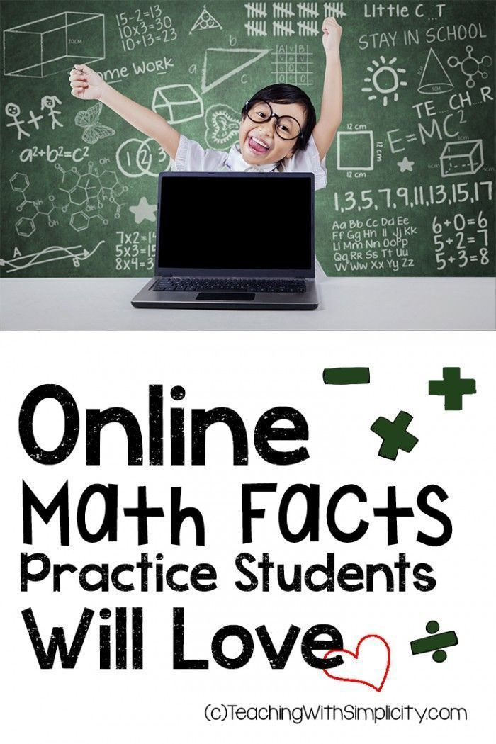 Online Math Facts Practice Students Will Love | Math fact practice ...