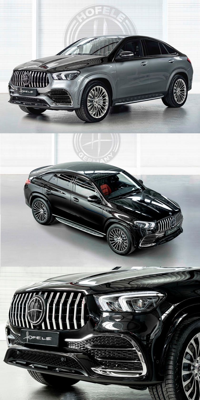Mercedes Gle Coupe Blends Amg And Maybach Designs Into One Hofele Has Built Another Fine Creation Mercedes Amg Car Mercedes Benz Gle Coupe