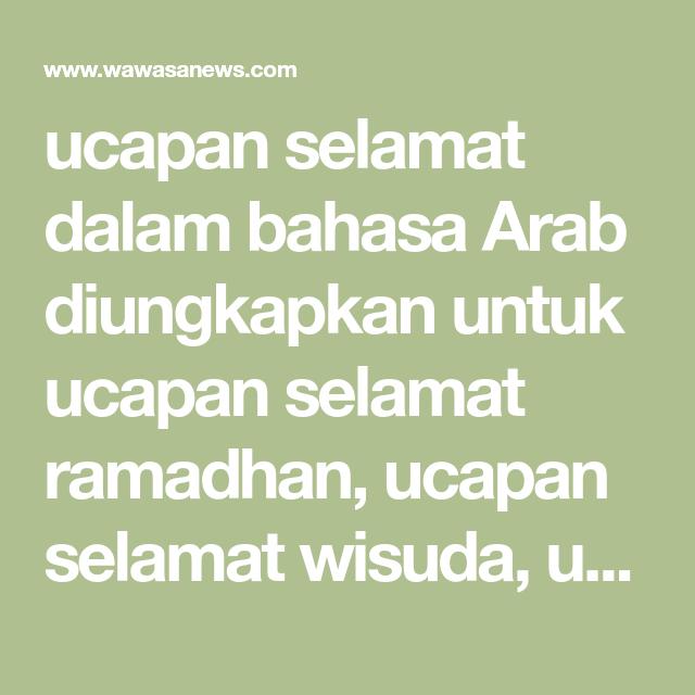 Ucapan Selamat Dalam Bahasa Arab Diungkapkan Untuk Ucapan Selamat Ramadhan Ucapan Selamat Wisuda Ucapan Selamat Menunaikan Ibadah Bahasa Selamat Bahasa Arab