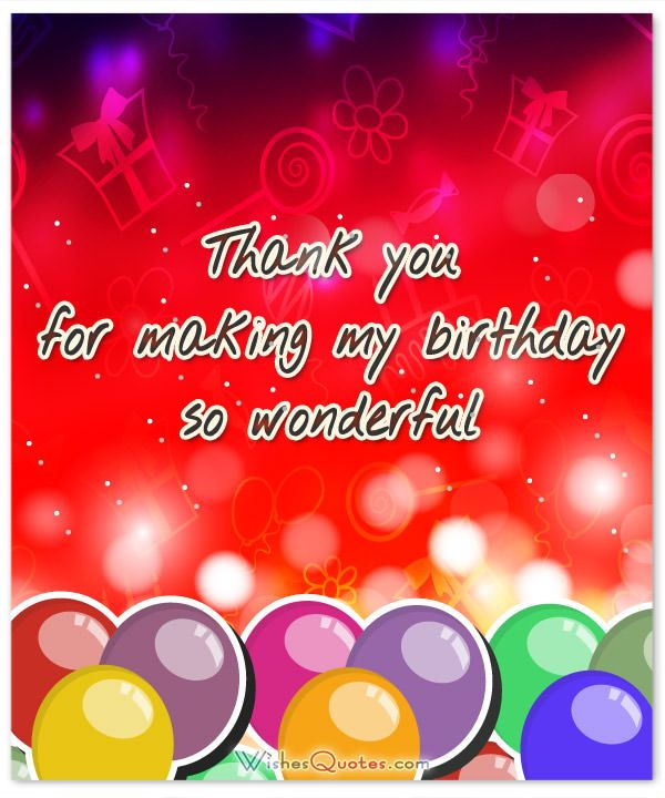 Thank You Messages For Coming To My Birthday Party Pinterest