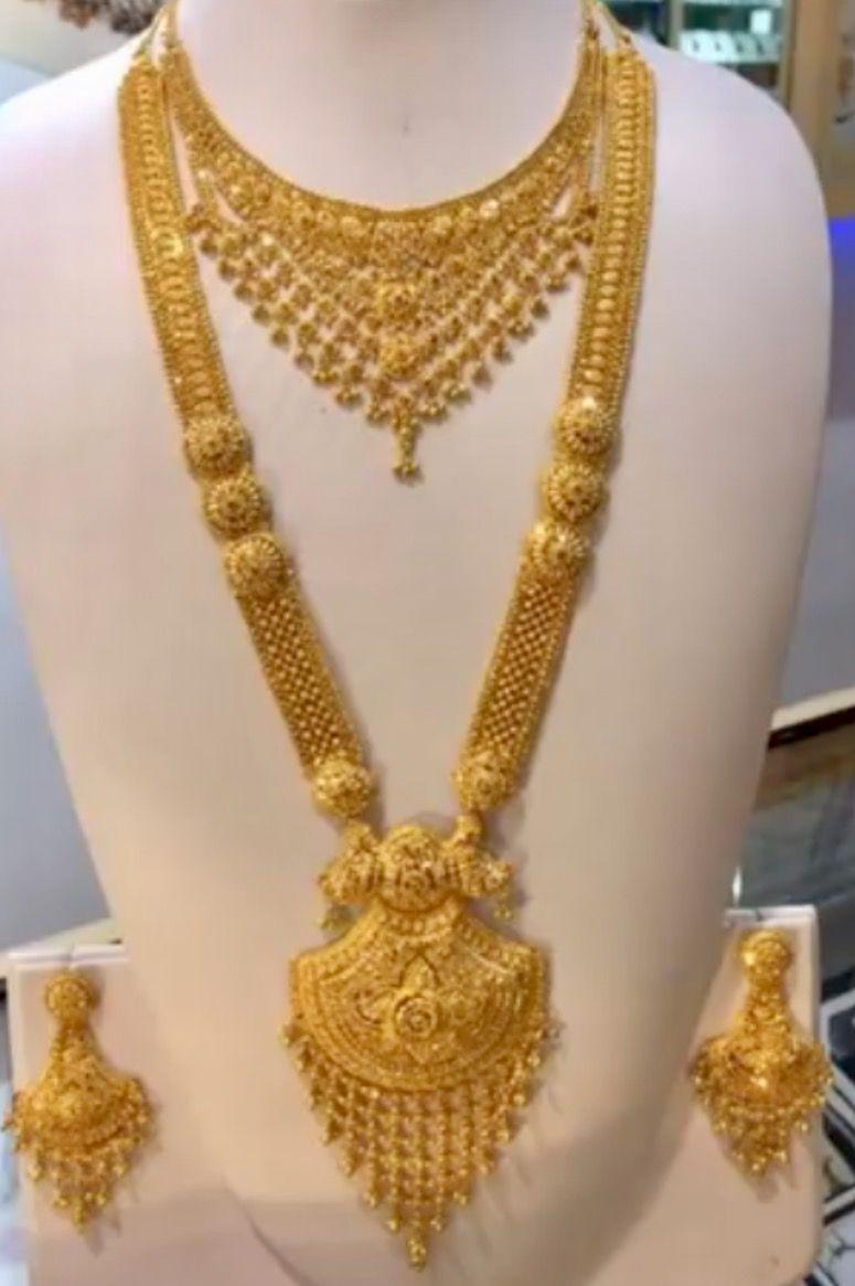 Pin By Mahthiya Begum On Royal Indian Wedding Theme Bridal Gold Jewellery Designs Bridal Gold Jewellery Gold Jewellery Design Necklaces