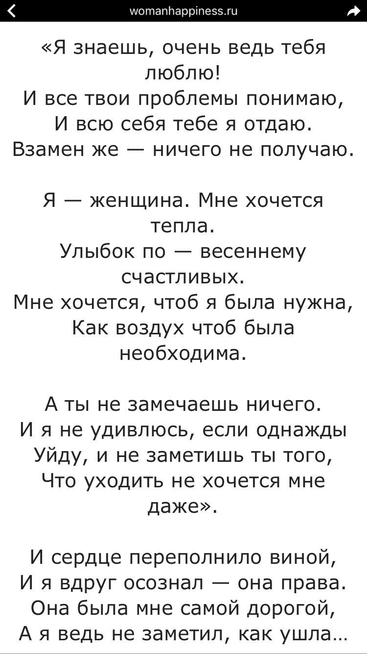 poeti-pisavshie-porno-stihi-boni-v-vannoy-masturbatsiya