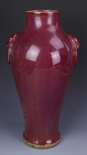 China 19th C Oxblood Vase Short Foot Tapering To Bulbous