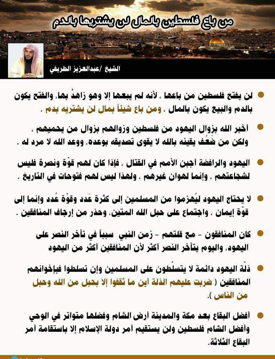 Pin By أحمد حسان On Quotes أقوال مأثورة Shopping