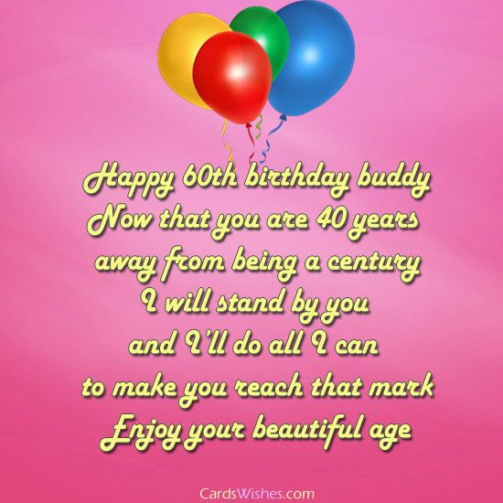60th Birthday Wishes and Messages | Birthday Wishes ...