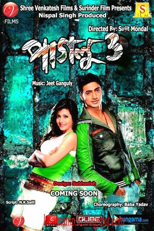 romeo 2011 kolkata bangla full movie download dev subhashree togethergolkes