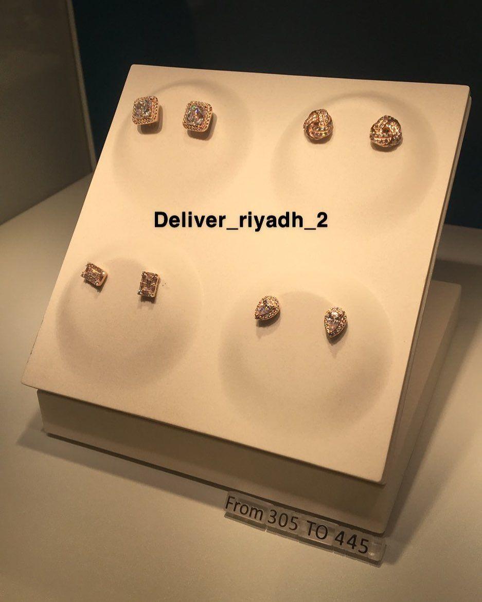Pandora بندورا نتسوق عنكم هدايا و تغليفها ورود للتواصل والتنسيق عبر الواتس أب فقط 0532105689 Instagram Posts Instagram Riyadh
