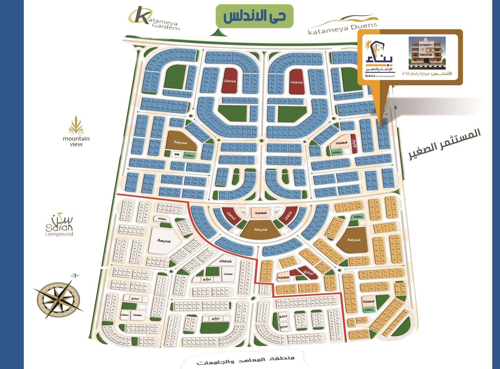 خريطة حي الأندلس القاهرة الجديدة Application Iphone Mountain View Monopoly Deal