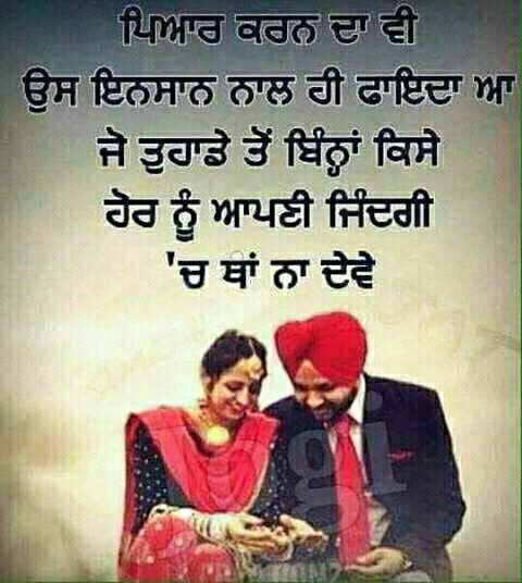 Pin By Riu On Riyu Pinterest Punjabi Quotes Quotes And