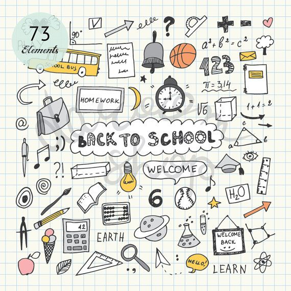 Hand Drawn School Clip Art Education Elements And Symbols Kids