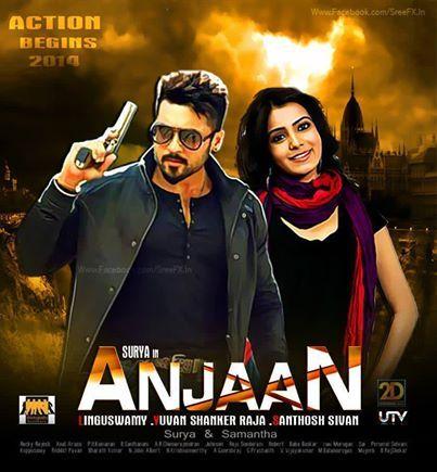 Anjaan Surya Poster