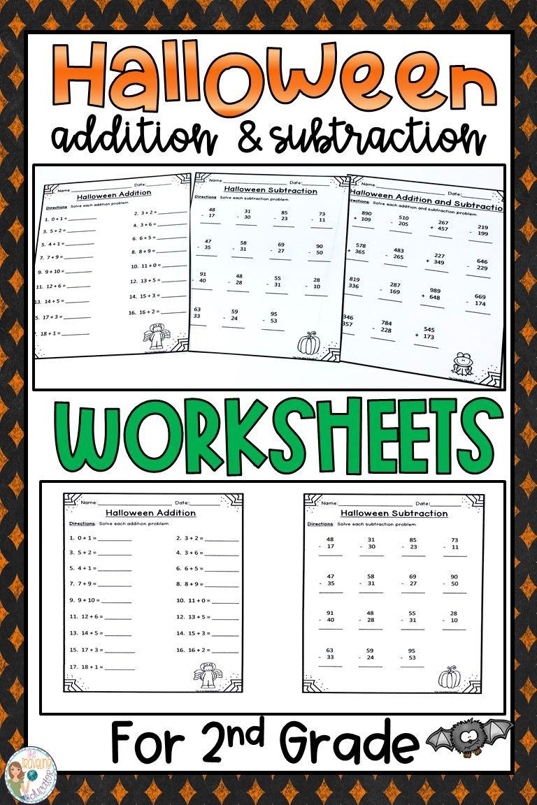 Halloween Addition And Subtraction Worksheets Addition And Subtraction Addition And Subtraction Worksheets Halloween Math Activities [ 1152 x 768 Pixel ]