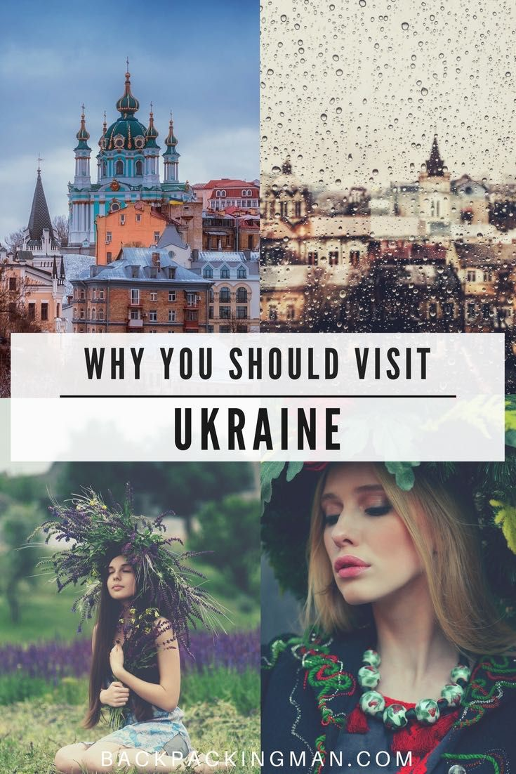 You Ukraine Is Beautiful And