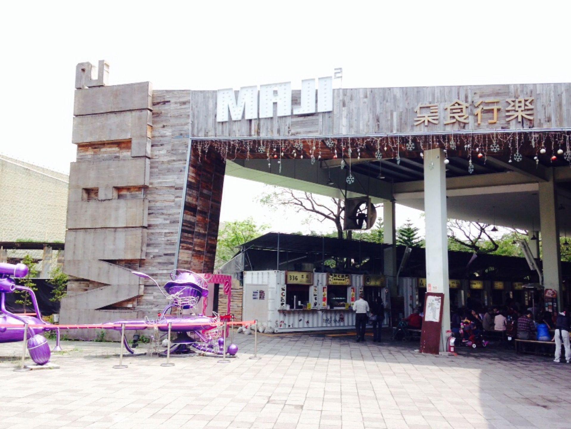Maji Maji 集食行樂 in 中山區