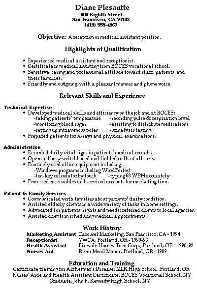 Medical Receptionist Resume With No Experience - http\/\/www - sample of medical assistant resume