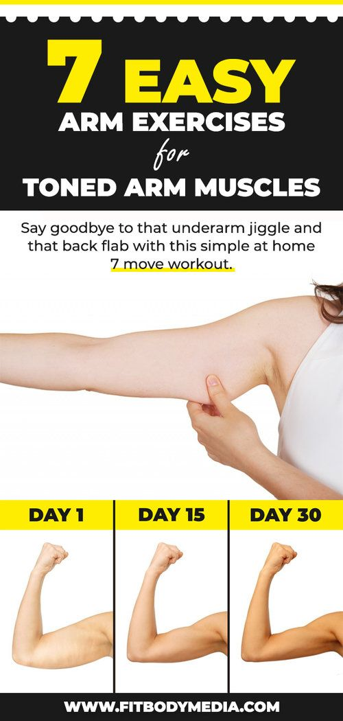 how to tone muscles quickly