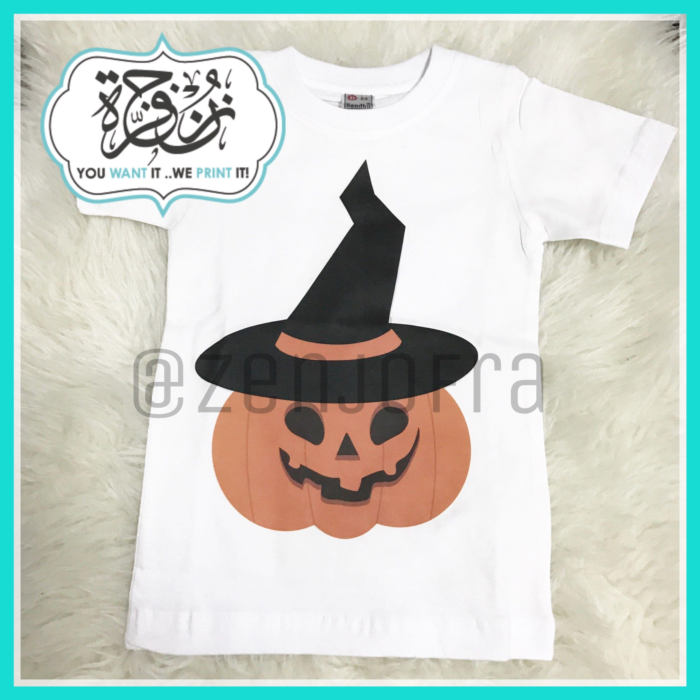طباعة وتصميم التيشيرتات للاطفال والكبار طباعة تصميم افكار Printing Idea Bahrain T Shirt New Kids حوامل Mens Graphic Tshirt Mens Graphic Prints