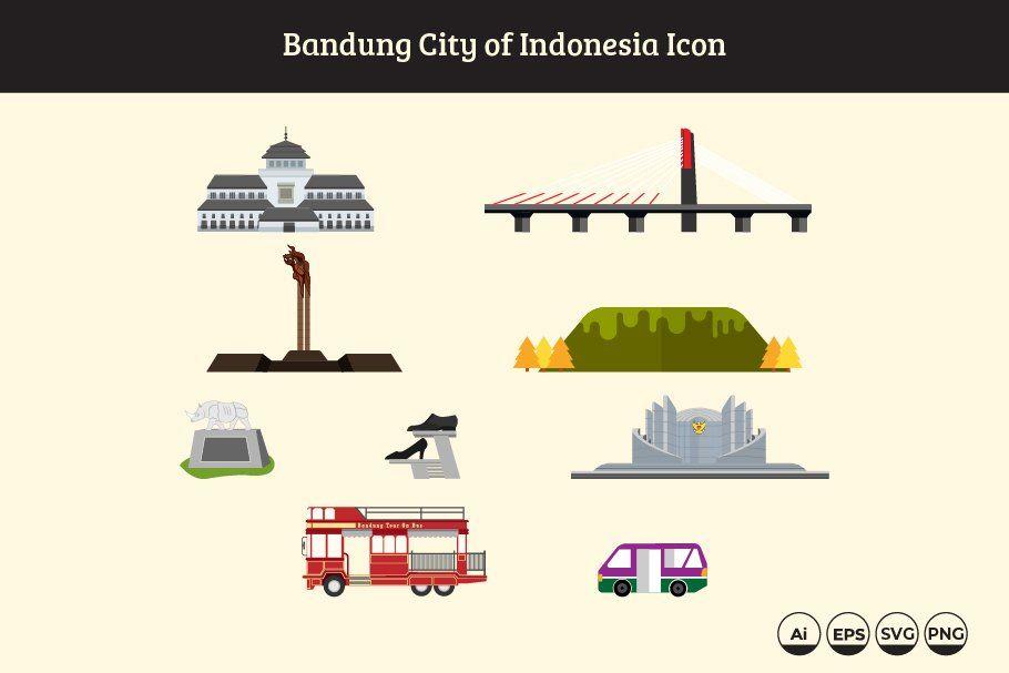 Bandung City Of Indonesia Icon In 2020 Bandung City City Icon Bandung