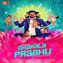 Dharala Prabhu Tamil Mp3 Songs Dharala Prabhu Songs Download Dharala Prabhu Mp3 Songs Free Download Dharala Prabhu 2020 Tamil Movie Full Music Album Down Di 2020 Lagu