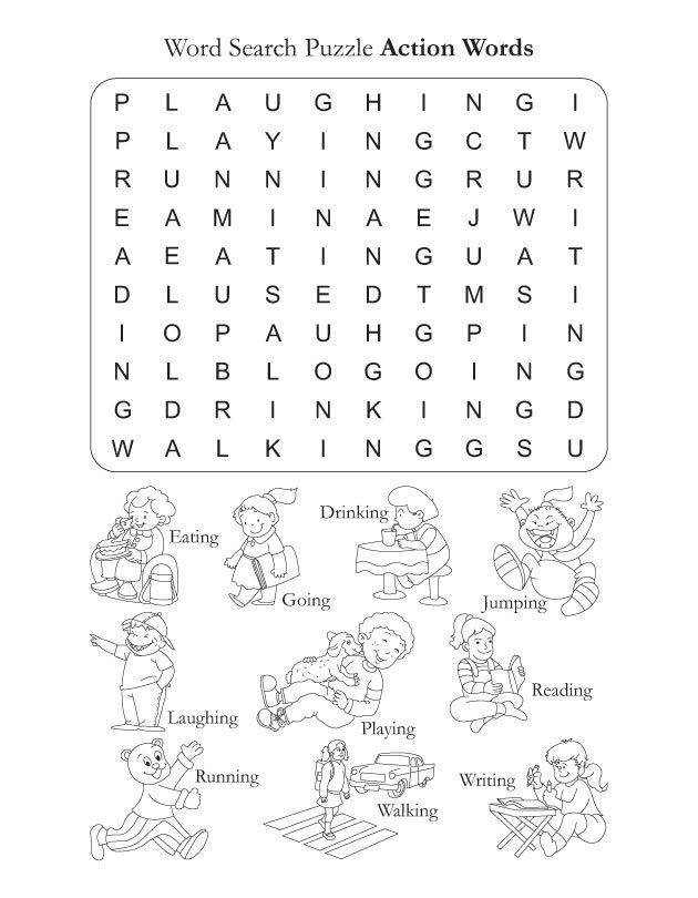 Word Search Puzzle Actions Download Free Word Search Puzzle Actions For Kids Word Puzzles For Kids Free Word Search Kids Word Search