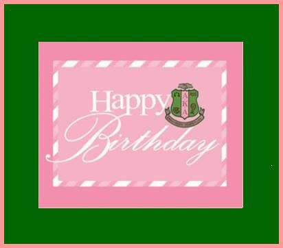 Happy bday soror pretty in pink green pinterest alpha aka sorority alpha kappa alpha sorority birthday quotes m4hsunfo