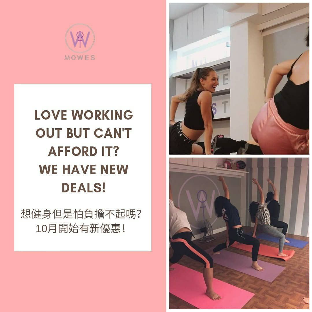 Working out with friends is fun and rewarding!  和朋友一起鍛煉很有趣,也很有意義! 🤩😁🏃🏼♀️🤸🏼♀️🏋🏼♀️...
