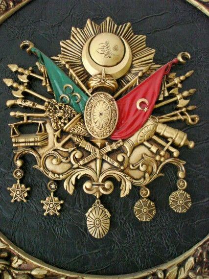 Osmanlı Tarihindeki İlkler