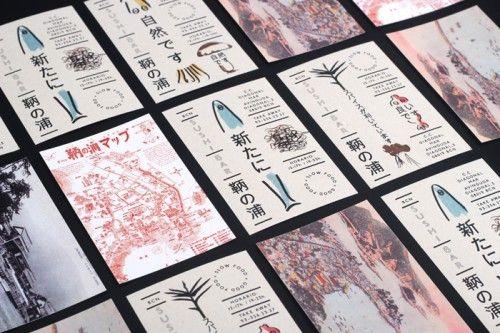 bcn_sushi_tarjetas