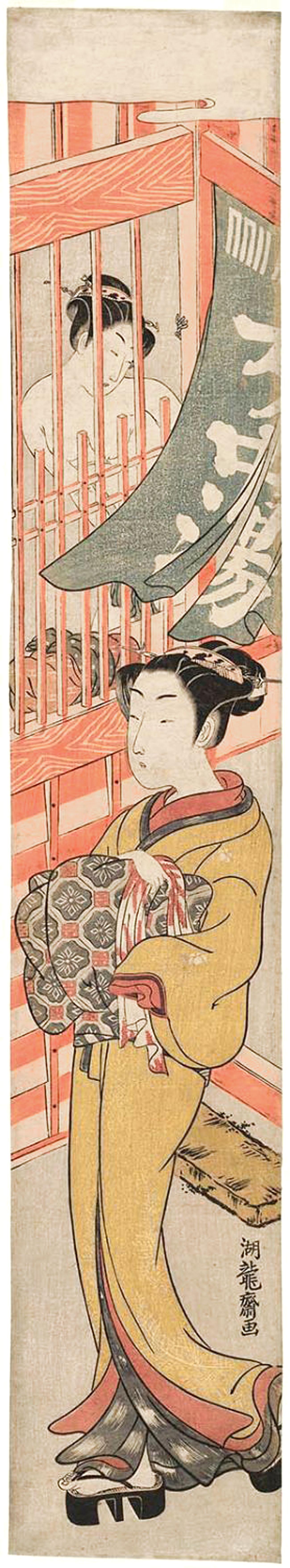 Koryusai Isoda / Junge Frau verläßt ein Badehaus