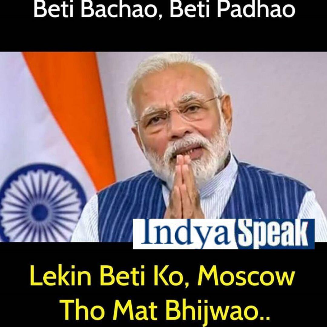 Beti Bachao,Beti Padhao in 2020 Crazy funny memes, Funny