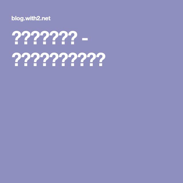 ランキング 政治 ブログ