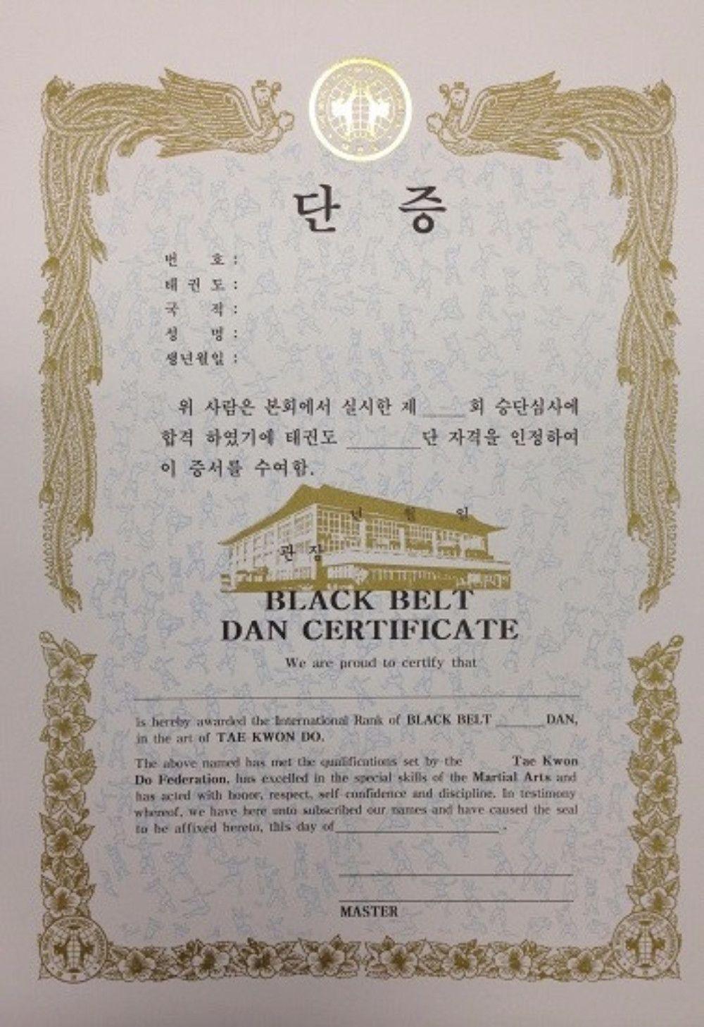 WTF TaeKwonDo Kukkiwon Black Belt Certificate   Certificate ...