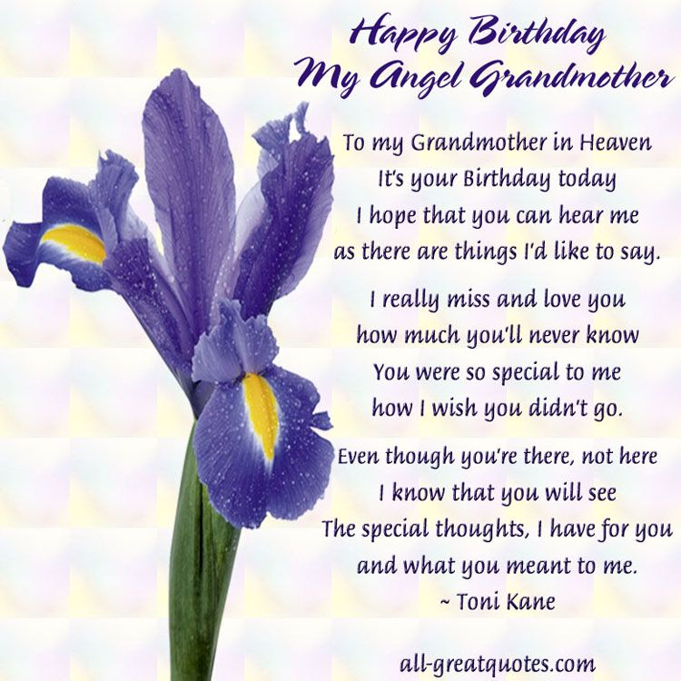 Happy Birthday My Angel Grandmother In Loving Memory