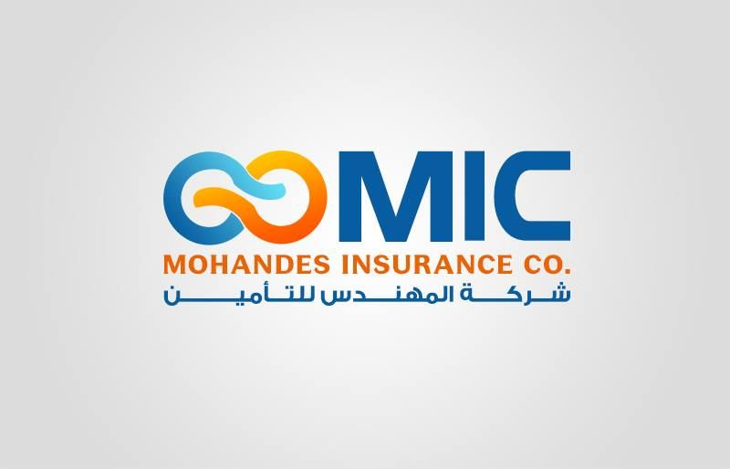 Mohandes Insurance Co Logo Branding By Http Dotit Org