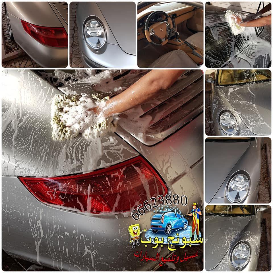 غسيل سيارات Car Wash Instagram Photo And Video