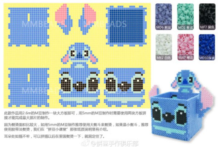 3d stitch box perler beads hama stitches boxes 3d stitch box perler beads
