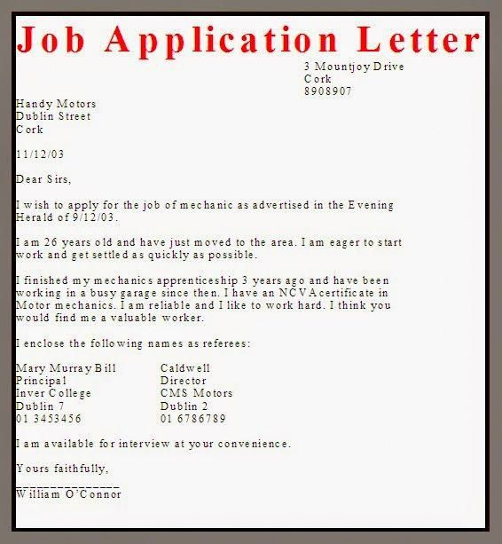 Popular application letter writer website ca free resume template for college students