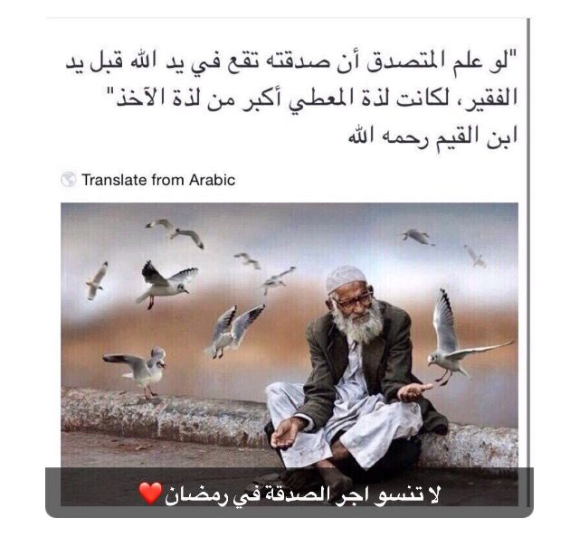 Pin By Houda On عربي Arabic Arabic Quotes Pictures Poster
