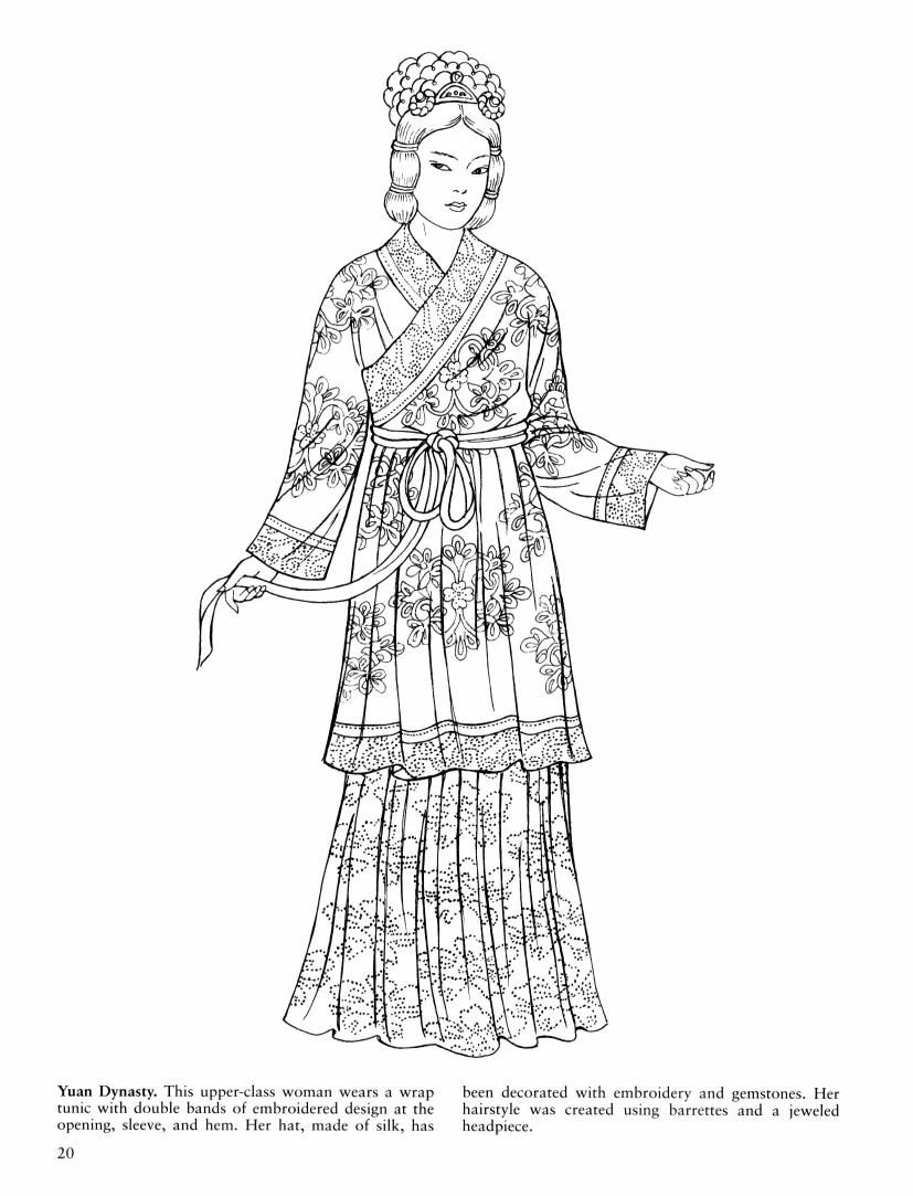 Pin by dontbigme on History of Fashion-Chinese Fashions ...