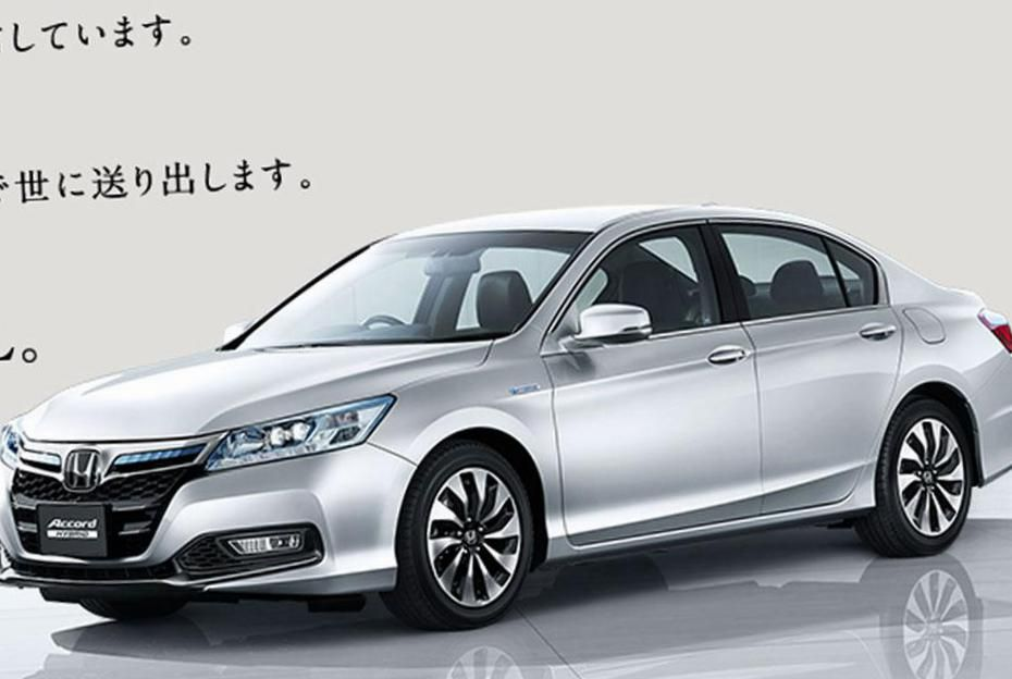 Honda Accord Hybrid Photos and Specs. Photo Honda Accord