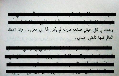 صور خواطر روعة عن الحب الحقيقي Special Quotes Some Text Words