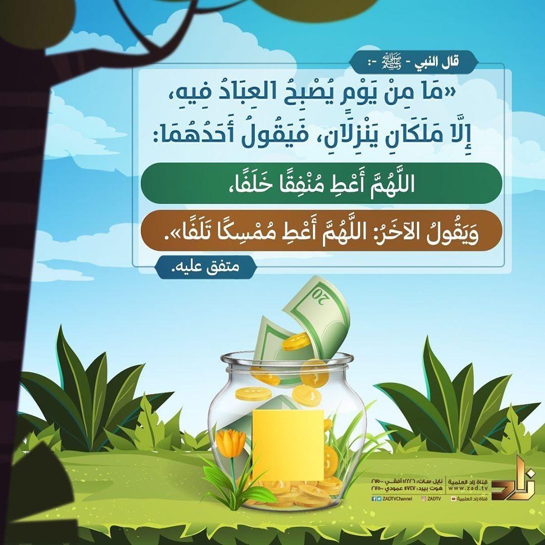 حديث النبي صلى الله عليه وسلم Peace Be Upon Him Peace Sayings