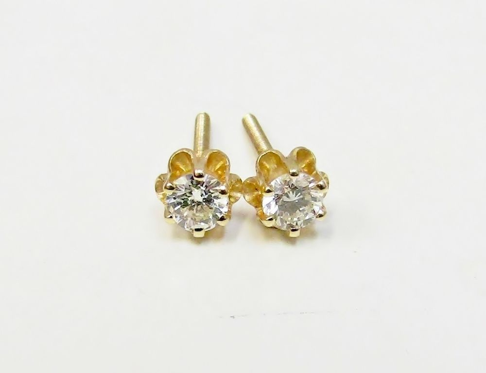 Genuine Diamond Solitaire Buttercup Stud Earrings 14k Yellow Gold Gift Natural Stud Yellow Gold Solitaire Gold Gift Diamond